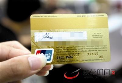 腾讯总裁刘炽平再度减持50万股 今年以来累计套现9.2亿港元