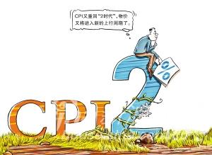 百济神州(06160.HK)根据股权计划发行2,665股