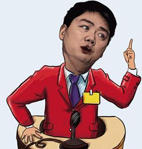 刘强东的劫