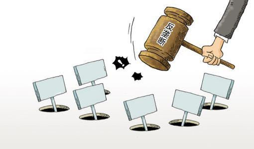 不只司法部 美国8个州也要对谷歌苹果展开反垄断调查