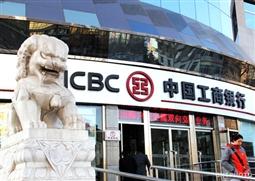 卓尔智联(02098.HK)携手丸红、GeTS 加码新加坡数字银行建设