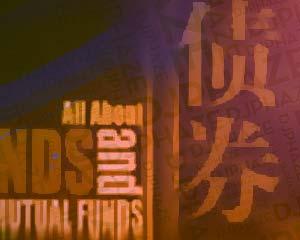 泰升集团(00687.HK):已收取4亿港元可换股债另加相关利息付款