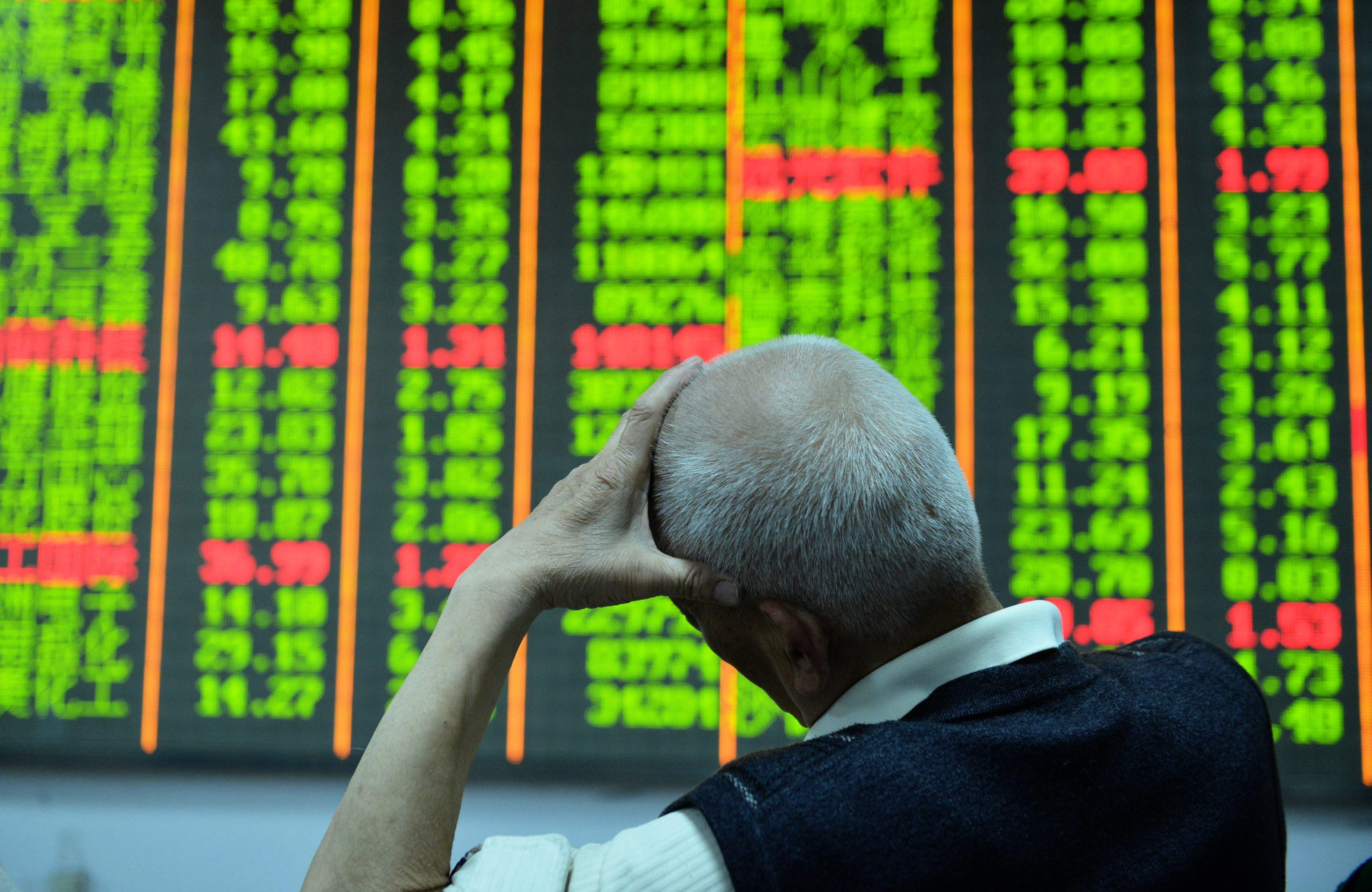 纽约股市三大股指14日盘中大跌