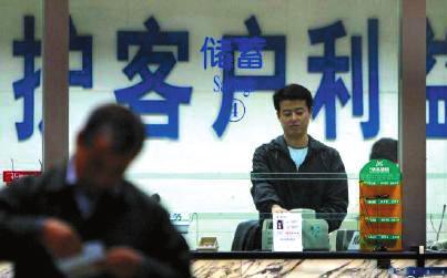中远海运港口(01199):独董李民桥及范徐丽泰未涉及东亚银行相关监管违规行为