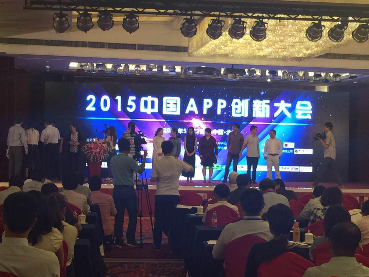 无需下载APP即可实现应用 中兴通讯(00763)与中国移动(00941)推出全球首个5G消息平台