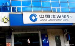 中国海外发展(00688):独立非执行董事李民斌及范徐丽泰未涉及东亚银行相关监管违规行为