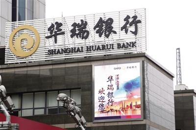 中港照相(01123):独立非执行董事黄子欣未涉及东亚银行相关监管违规行为