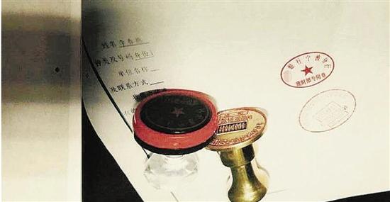 大悦城地产(00207.HK)获6亿美元或等值之多段定期贷款
