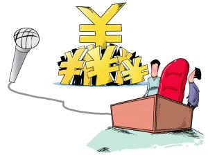 腾讯最大股东上市 靠腾讯18年赚了1万亿港元