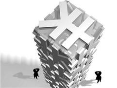 富途控股(FHL.US)登陆达斯达克  首日收涨27.67%