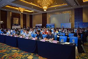 2016中国煤焦矿产业大会
