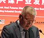 上海期货交易所党委书记、理事长姜岩