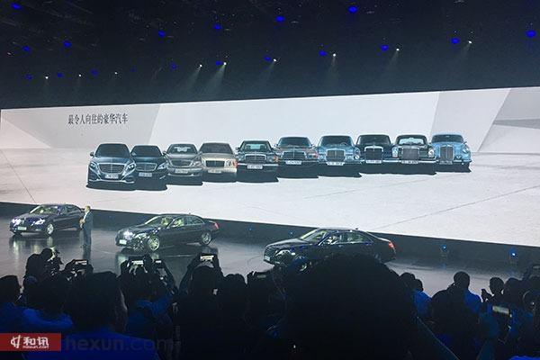 2018款奔驰S级正式上市 售价93.8-149.8万元