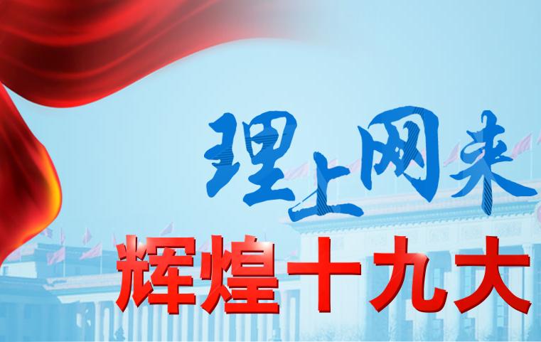 http://haiwai.hexun.com/2018-04-28/192923612.html