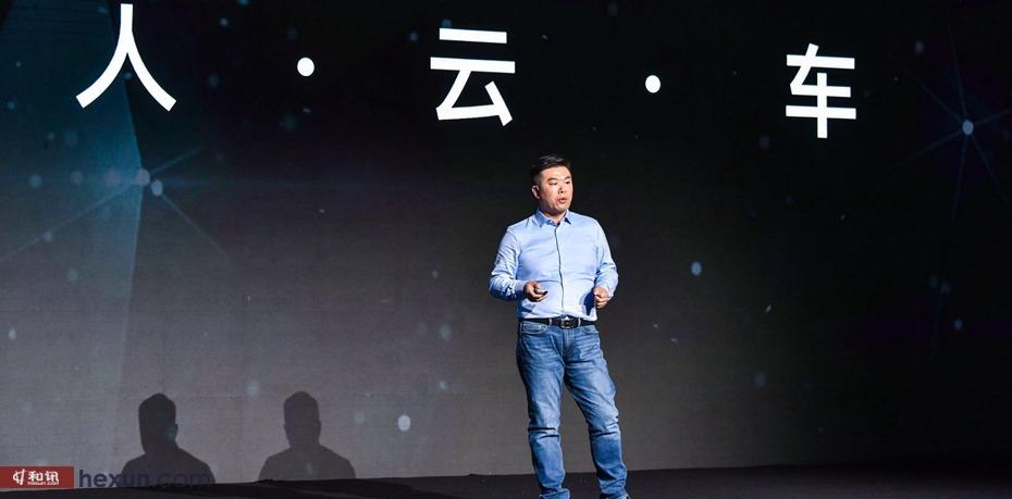 中华V6智能网联车技系统先行 实车广州车展见