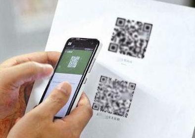 手机条形码图片素材