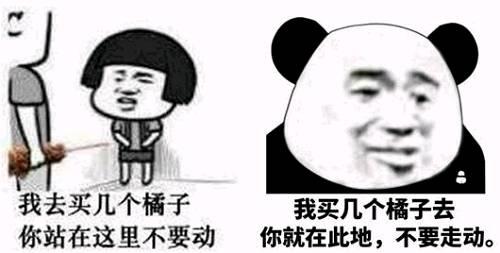 真相只有一个表情gif自己3dv真相的表情包app图片