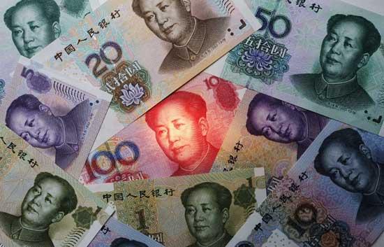 人民币中间价连续第五日调升!欧洲诸国竞相将人民币纳入储备