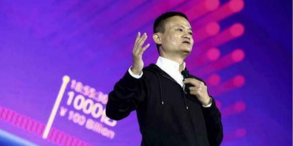 """马云再谈""""传承"""":重时时彩计划软件下载,董事长席位为啥让给张勇"""