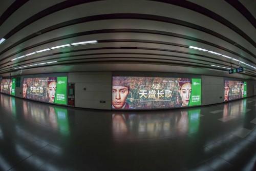 大剧为何频现地铁广告?《天盛长歌》还原场景营销