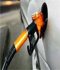 """成品油价""""五连涨""""已无可能"""