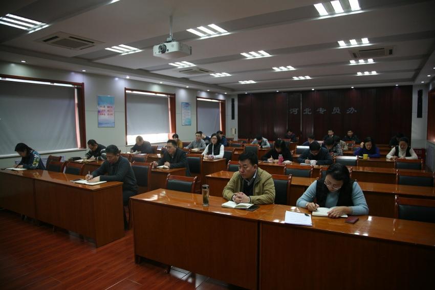 河北专员办:敏捷传达学习全国财政做事会议和全国专员办做事会议精神