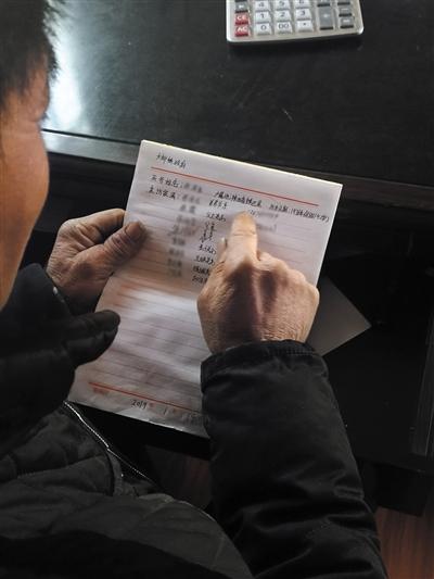 """神木矿难:井下疑遭""""冲击波"""""""