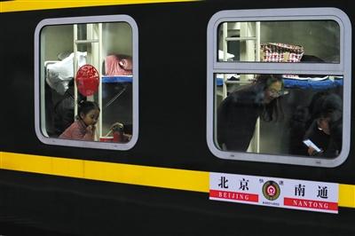 21日凌晨,由北京站开往南通站的K4051次发车。这是2019年春运北京地区的首趟临客列车。新京报记者 王贵彬 摄