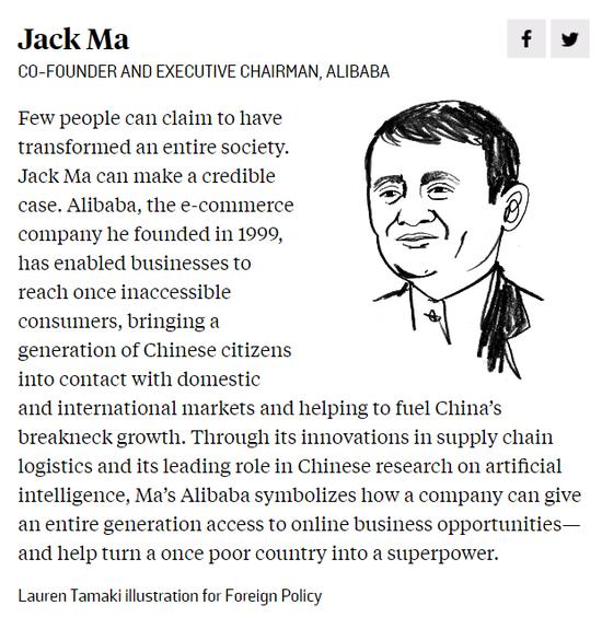 """马云入选全球""""10大思想者"""":他真正改变了一个社会"""