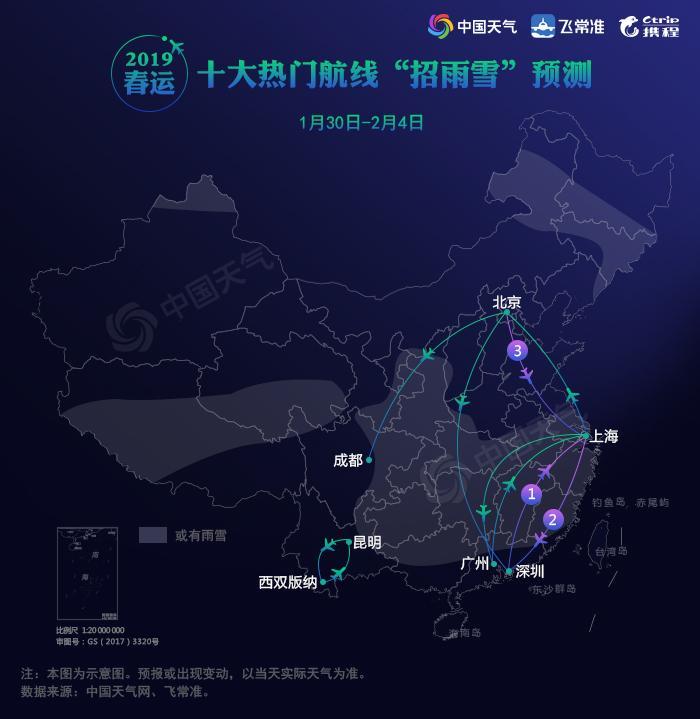 """""""避寒""""、""""冰雪""""、""""避霾""""、""""洗肺""""都是今年春节出游的热词。""""南下避寒""""的游客不仅来自北方城市,上海、南京、成都等气候湿冷的南方城市也渐渐成为""""候鸟游""""的主要客源地。伴随2022年北京冬奥会的临近,冰雪旅游持续升温。境外目的地选择也呈现类似特点,预定前往泰国、印度尼西亚、毛里求斯等地温暖海岛的游客大幅增长,赴日本滑雪以及去南极或北欧各国领略""""冰天雪地""""美景的游客预定量同比大幅攀升。"""