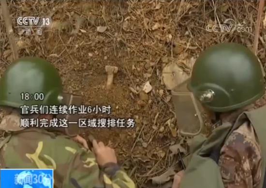官兵们连续作业6小时,顺利完成这一区域搜排任务。