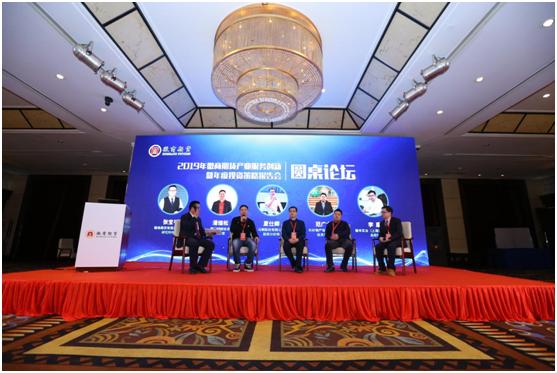 """""""2019徽商期货产业服务创新暨年度投资策略报告会""""在上海成功举办"""