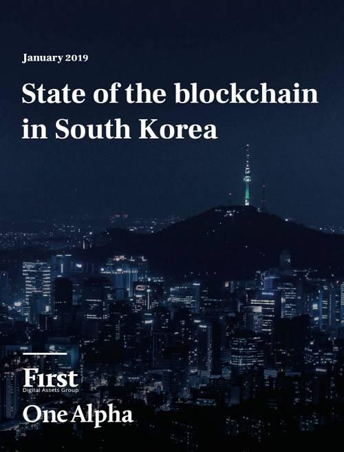 Crypto 思密达,一文读透韩国区块链现状