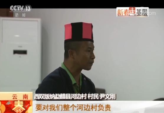 """【新春走基�印亢舆�村的""""成人�Y"""""""