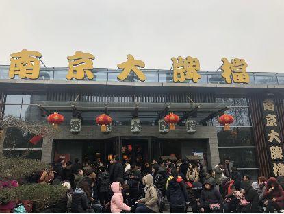 节沐日出行交通也是个困难,南京各大景点的地铁站根本上都是人挤人,能力进站,上地铁也是如此。