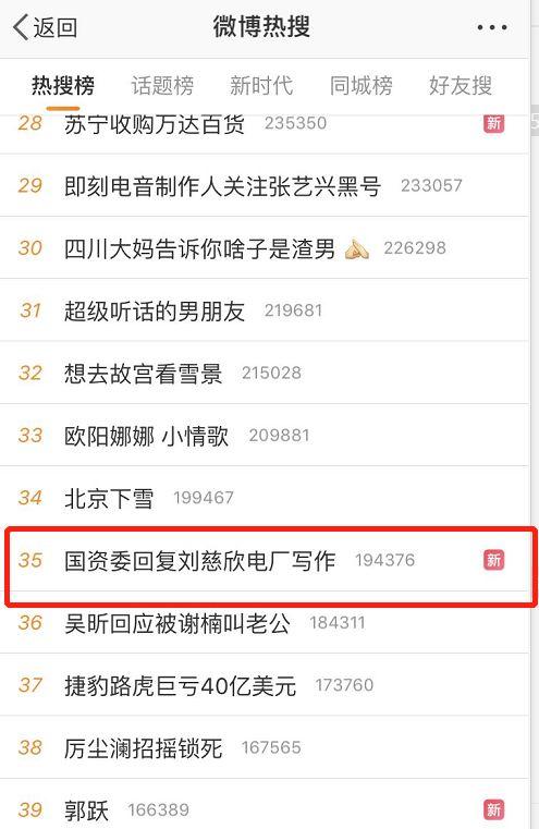 这事当然也少不了围观网友。有网友认为刘慈欣所言不意外,很多岗位需要值班。