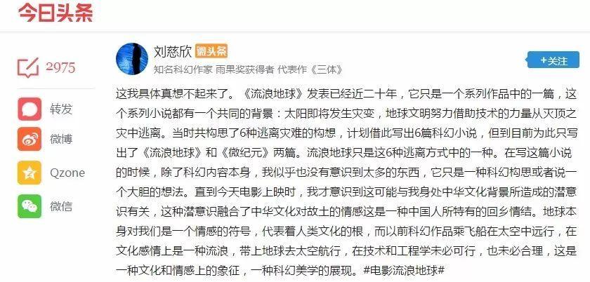 从春节档超200亿的曝光量解读娱乐营销界的黑马