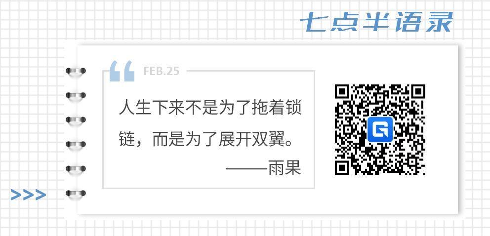 �A�榘l布折�B屏5G手�C,售�r17500元;小米手�C或被禁售;《流浪地球》票房累��_43�| | 早��