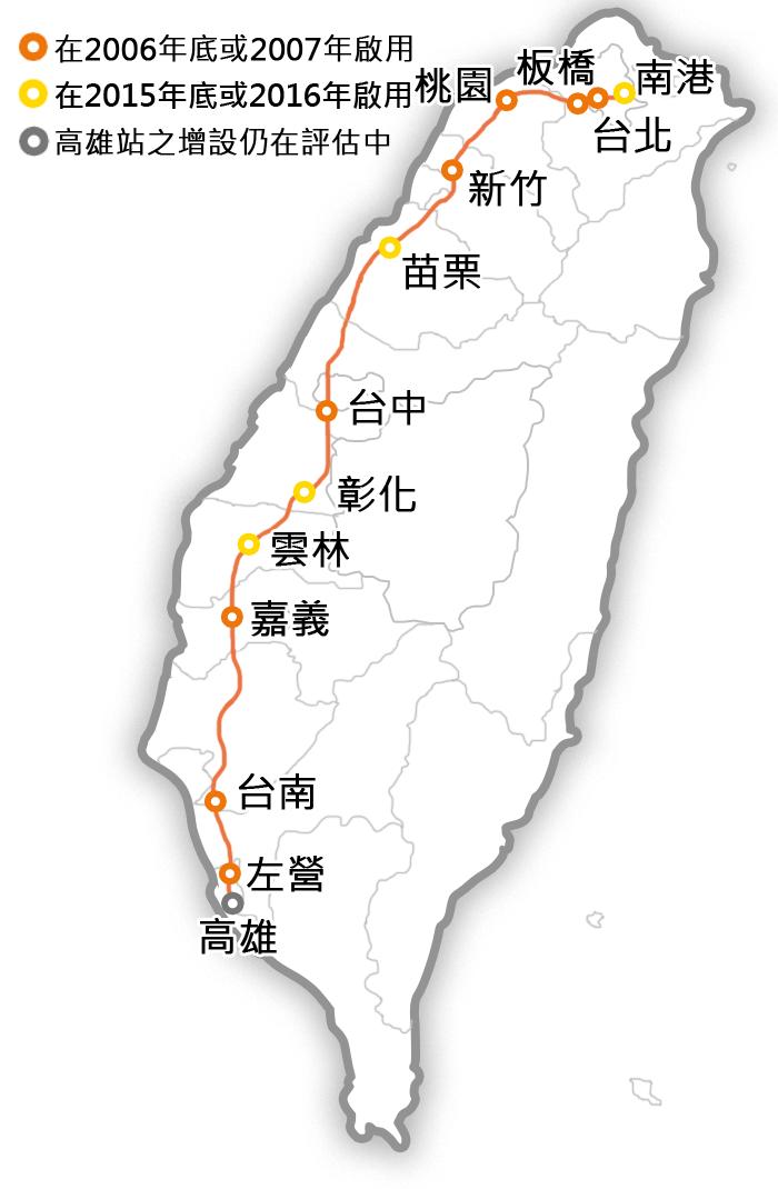 和环岛、照顾到台湾全岛各县市的台铁不同,台湾高铁只在台湾西部地区运营,图片来自台湾高铁