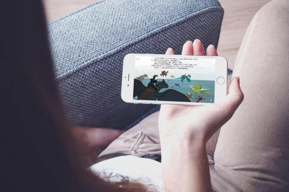 咿啦看书与好莱坞环球影业合作 《驯龙高手3》同名动画绘本上线