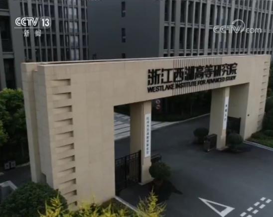 【两会面对面】全国政协委员施一公:大学之大不在大楼之大 而在大师之大