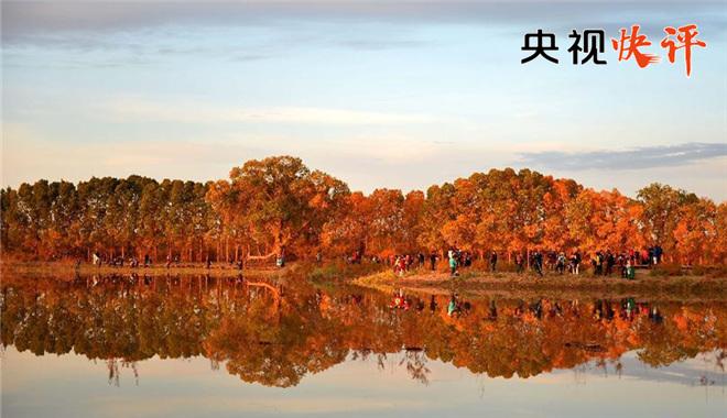 良好生态环境是最普惠的民生福祉。生态兴则文明兴,生态衰则文明衰。我们坚信,只要坚持以习近平生态文明思想为指南,携手同心,勠力前行,保持住加强生态文明建设的战略定力,不断将生态文明建设推向纵深,蓝天白云、繁星闪烁、清水绿岸、鱼翔浅底的美丽中国一定能更亮丽。