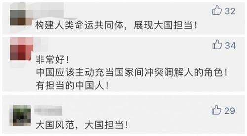 中国社科院南亚研究中心主任叶海林告诉