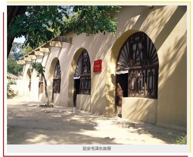 红色旅游吸引着大量国内游客,此外还有一部分对中国近现代史感兴趣的国际游客。很多原本难得有游客问津的城市如延安、井冈山和遵义,也迎来游人如织。
