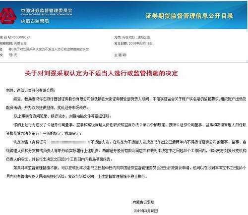 以上事实有询问笔录、银行流水、刘强电脑文件等证据证明。