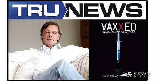 这位老兄是个英国医生,名叫维克菲尔德(Andrew Wakefiled),他在发表的那篇论文中明确指出,麻腮风三联疫苗(MMR疫苗)的接种可能导致自闭症。