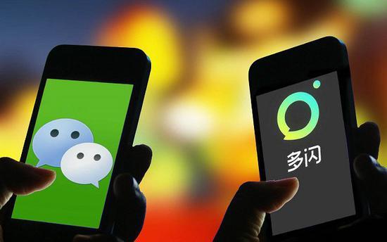 法院正式裁定:抖音多闪要立即停止共享微信用户信息等违规行为