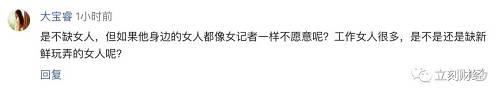 """曾获""""河南省好人""""称号,如今被指性侵女记者?好想你董事长石聚彬否认"""