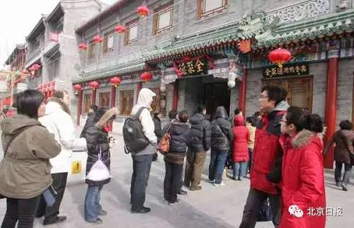 前门大街全聚德烤鸭店外排长队购买礼品烤鸭。胡铁湘摄。
