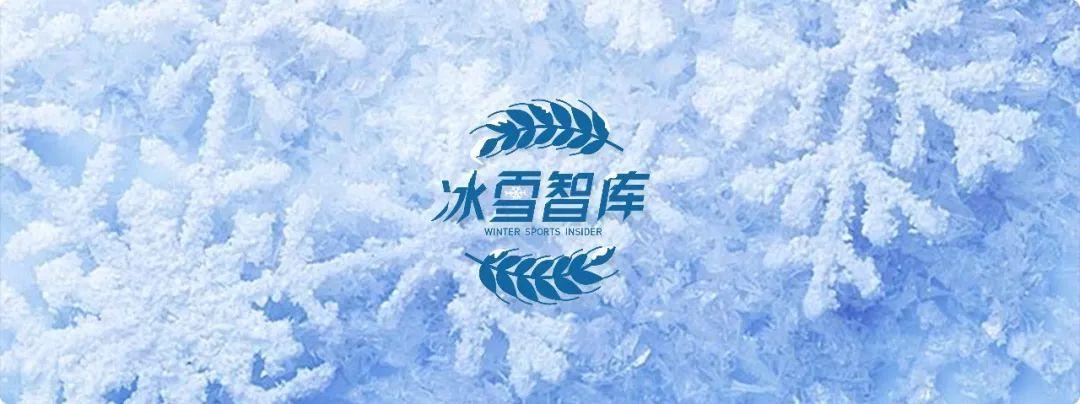 体育产业一周大事记(3.18-3.24)| ECO WEEK